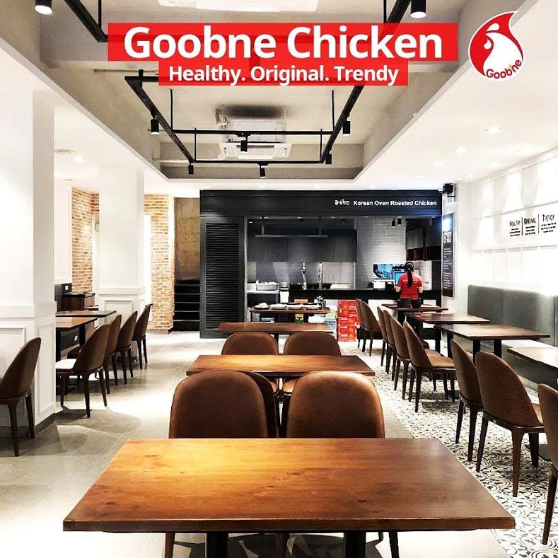 Goobne Chicken - 2